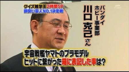 f:id:da-i-su-ki:20100113230933j:image