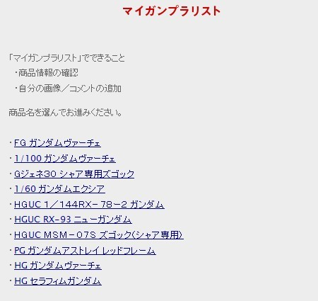 f:id:da-i-su-ki:20100114194344j:image