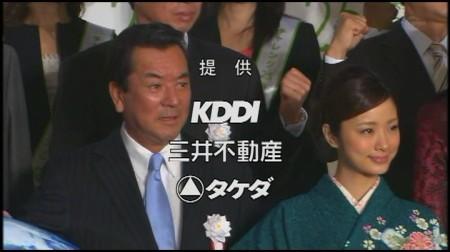 f:id:da-i-su-ki:20100114233551j:image