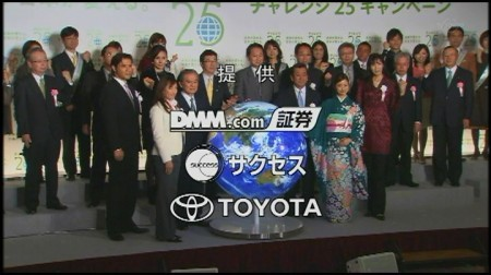f:id:da-i-su-ki:20100114233553j:image