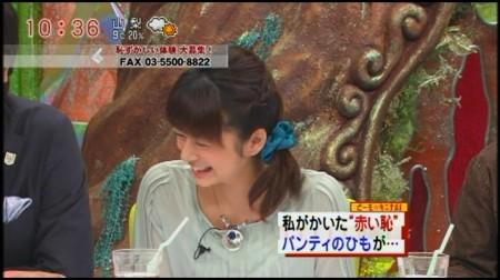 f:id:da-i-su-ki:20100115013322j:image