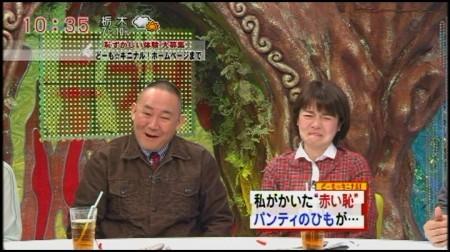 f:id:da-i-su-ki:20100115013323j:image
