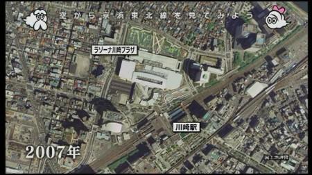f:id:da-i-su-ki:20100115192751j:image
