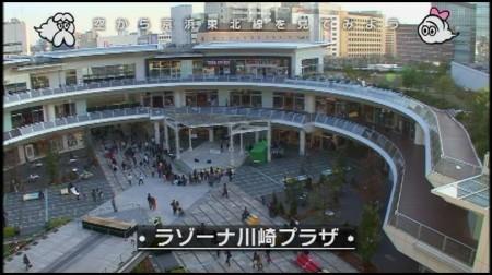 f:id:da-i-su-ki:20100115192758j:image