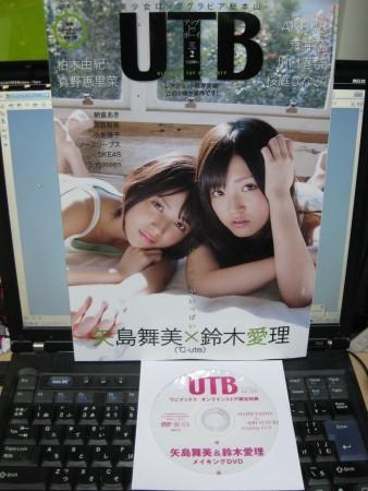 f:id:da-i-su-ki:20100116105928j:image
