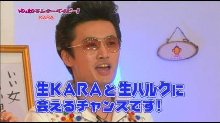 f:id:da-i-su-ki:20100116112703j:image