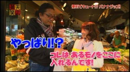f:id:da-i-su-ki:20100116154012j:image