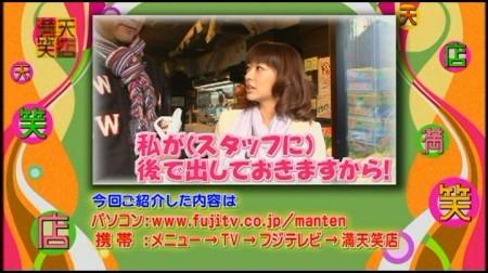 f:id:da-i-su-ki:20100116154407j:image