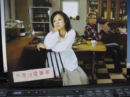 f:id:da-i-su-ki:20100117005518j:image