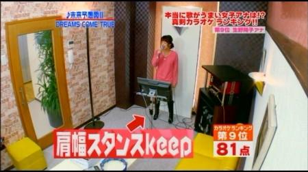 f:id:da-i-su-ki:20100119015115j:image