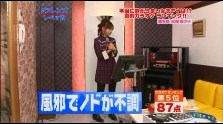 f:id:da-i-su-ki:20100119015329j:image