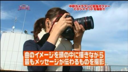 f:id:da-i-su-ki:20100119020730j:image