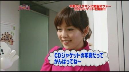 f:id:da-i-su-ki:20100119020737j:image