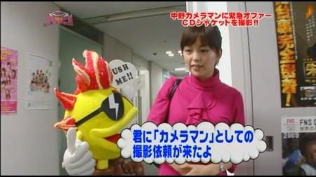 f:id:da-i-su-ki:20100119020742j:image