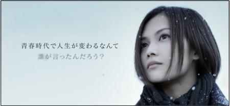 f:id:da-i-su-ki:20100121005503j:image