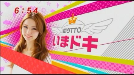 f:id:da-i-su-ki:20100121071113j:image