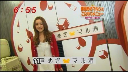 f:id:da-i-su-ki:20100121072257j:image