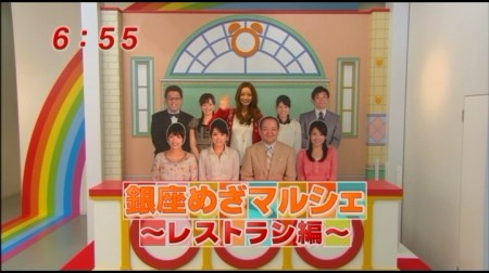 f:id:da-i-su-ki:20100121072258j:image