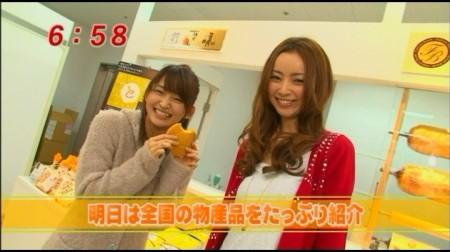 f:id:da-i-su-ki:20100121072444j:image