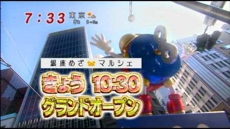 f:id:da-i-su-ki:20100122074150j:image