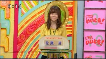 f:id:da-i-su-ki:20100122190129j:image