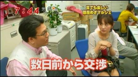 f:id:da-i-su-ki:20100122191954j:image