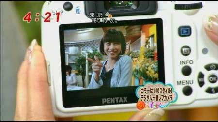 f:id:da-i-su-ki:20100122193008j:image