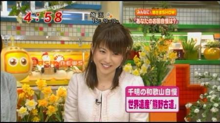 f:id:da-i-su-ki:20100122193625j:image