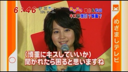 f:id:da-i-su-ki:20100122194747j:image