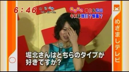 f:id:da-i-su-ki:20100122194801j:image