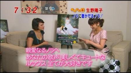 f:id:da-i-su-ki:20100122195438j:image