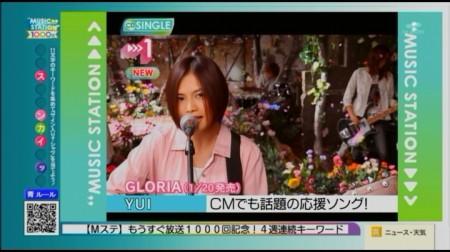 f:id:da-i-su-ki:20100122201144j:image