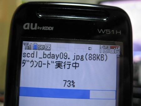 f:id:da-i-su-ki:20100123100913j:image