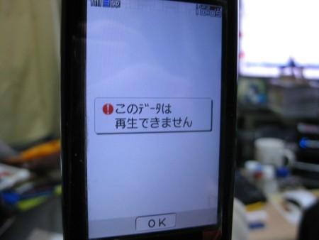 f:id:da-i-su-ki:20100123101224j:image