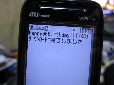 f:id:da-i-su-ki:20100123101339j:image