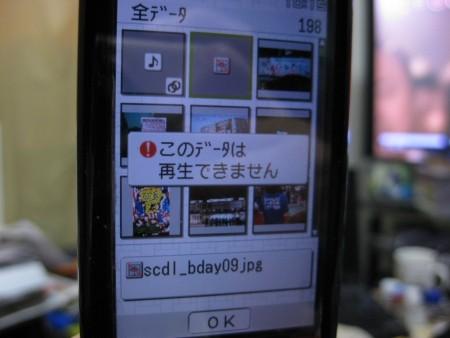f:id:da-i-su-ki:20100123101810j:image
