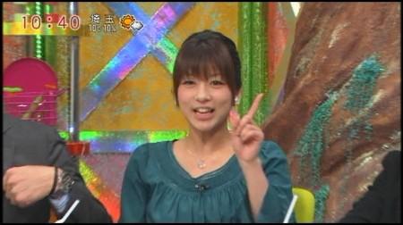 f:id:da-i-su-ki:20100124222403j:image