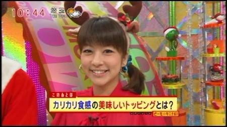 f:id:da-i-su-ki:20100124223438j:image