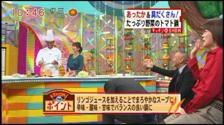 f:id:da-i-su-ki:20100124224727j:image