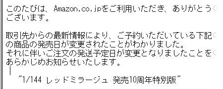 f:id:da-i-su-ki:20100124232906j:image
