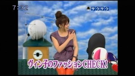 f:id:da-i-su-ki:20100125195119j:image