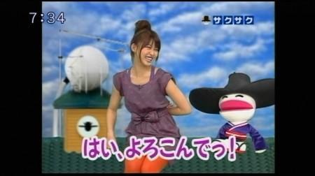 f:id:da-i-su-ki:20100125195605j:image