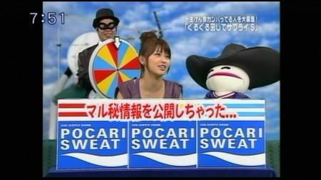 f:id:da-i-su-ki:20100125202126j:image