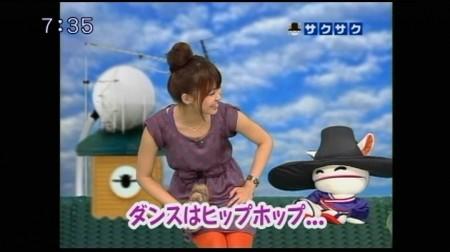 f:id:da-i-su-ki:20100125202420j:image