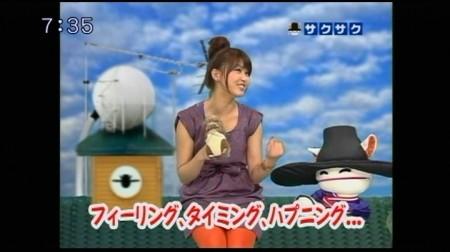 f:id:da-i-su-ki:20100125202421j:image