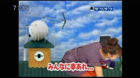 f:id:da-i-su-ki:20100125203142j:image