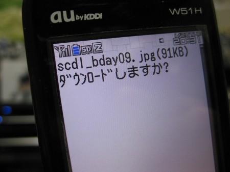 f:id:da-i-su-ki:20100126203439j:image