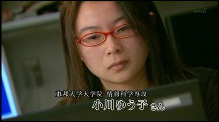 f:id:da-i-su-ki:20100126210043j:image