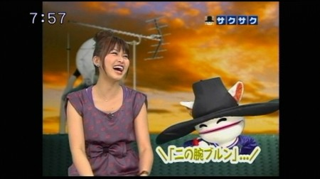 f:id:da-i-su-ki:20100127180548j:image