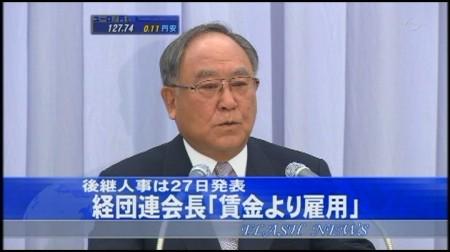 f:id:da-i-su-ki:20100127210449j:image